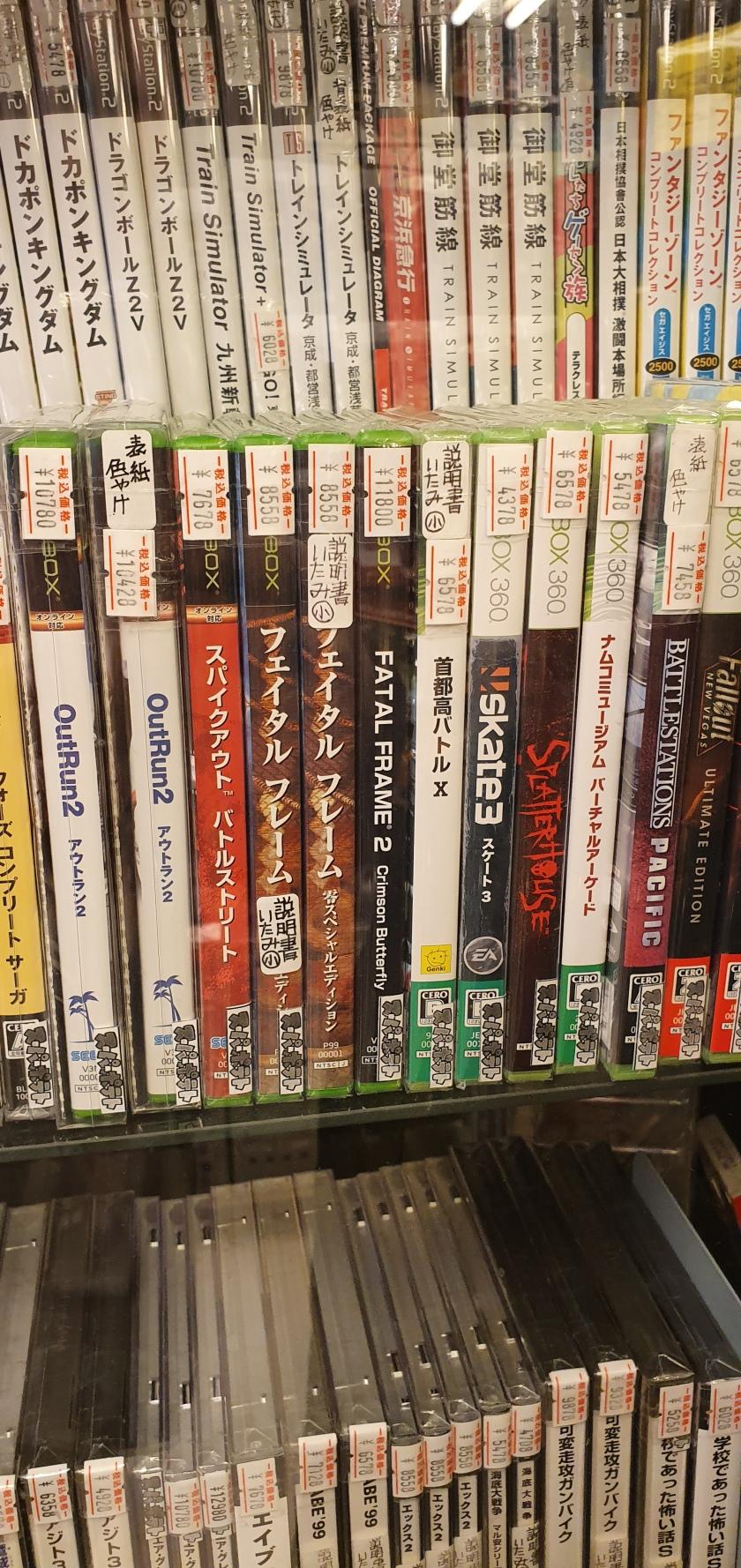 Original Xbox Games At Super Potato In Akihabara Tokyo